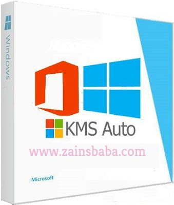 KMSAuto Net 2016 1.5.2 Portable Latest | ZainsBaba.com