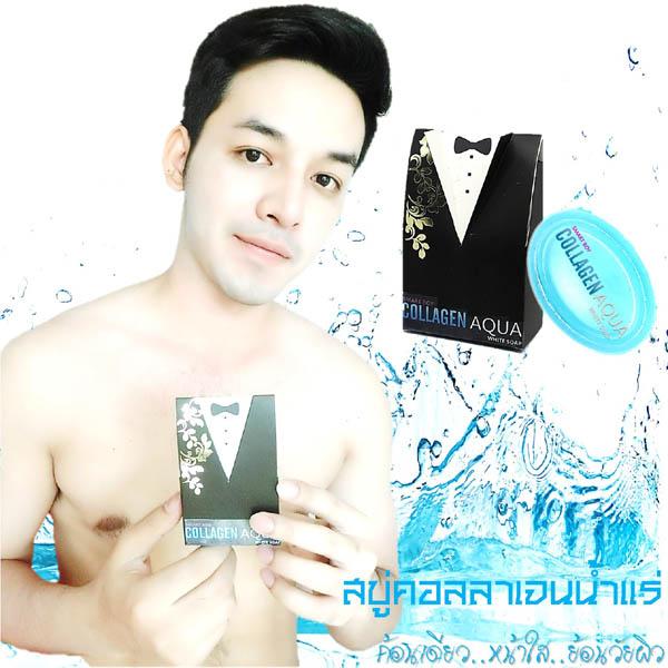 https://www.lazada.co.th/smartboy-collagen-aqua-white-soap-70g-67856656.html?spm=a2o4m.searchlist.list.3.2d40de0bWdzAI5