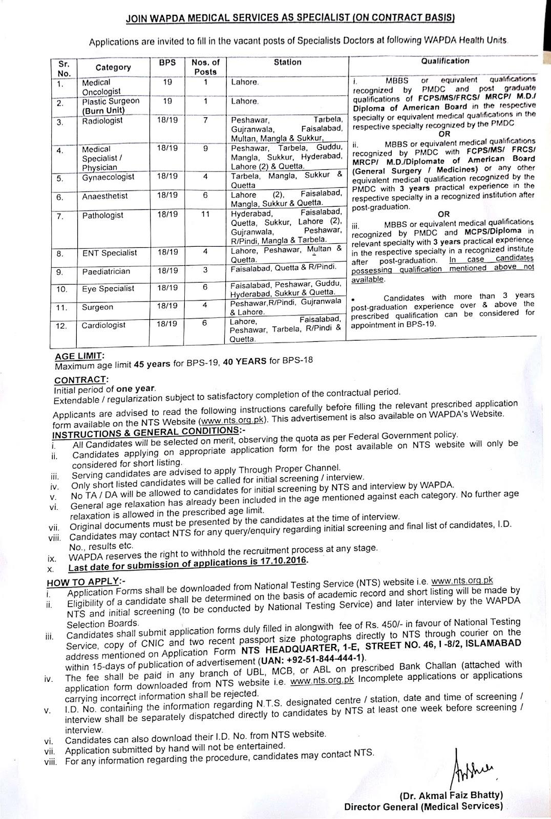 wapda medical directorate jobs 2016