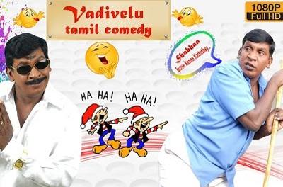 Vadivelu Comedy | Non Stop Comedy Scenes Collection | new Tamil Movie Comedy | letast releases 2016