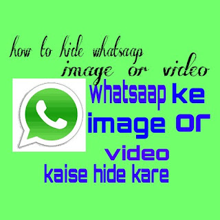 How to hide whataap image,video without apps