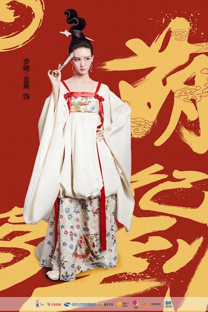 Gina Jin Chen Meng Fei Jia Dao