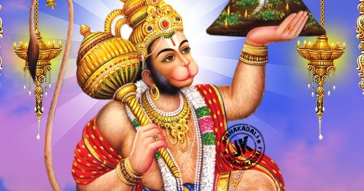 Good Evening Wallpaper With Quotes In Hindi Subhodayam Images With Lord Hanuman Hd Wallpaprs Good
