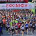 Ο Α.Ο. Φιλιατρών στον 6ο Μαραθώνιο Ναυπλίου & στον 42ο Αγώνα Δρόμου Υγείας Αθήνας 21,1 χλμ