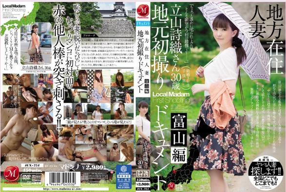 Bokep Jepang JUX-754