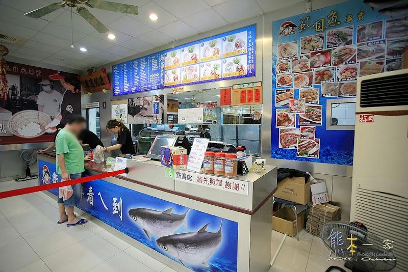 竹北小吃|台灣蔡虱目魚專賣店
