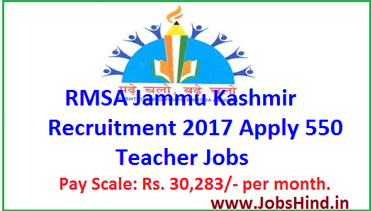 RMSA Jammu Kashmir Recruitment 2017