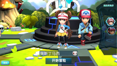 Download Game RPG Pokemon 3DS Terbaru