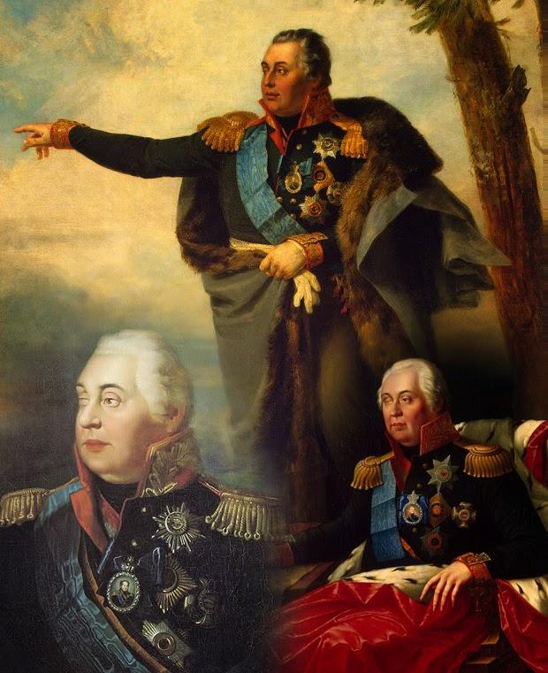 Прижизненные портреты Кутузова