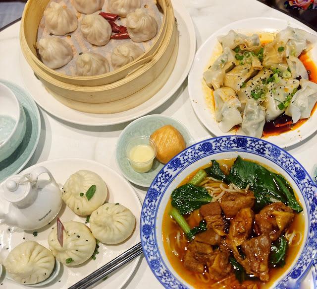 Taste of Shanghai - CBD