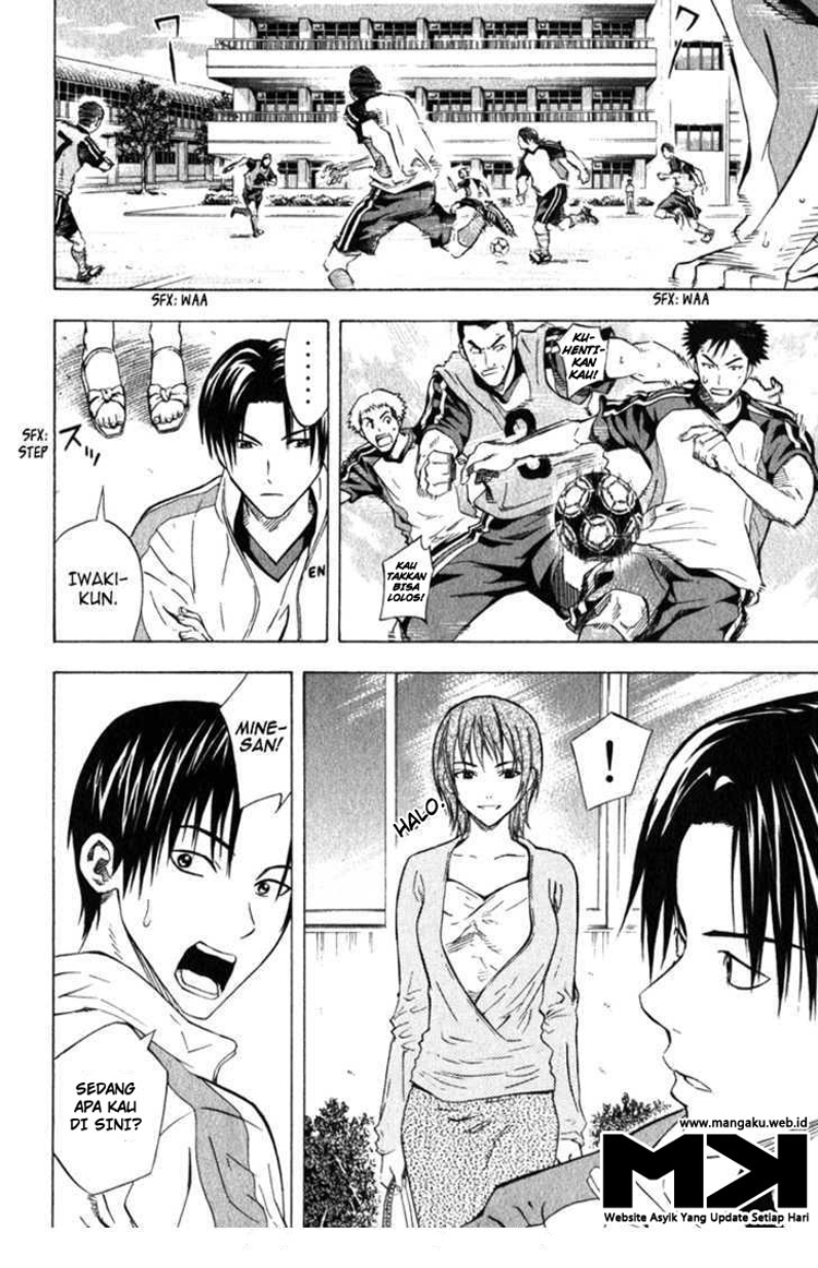Area no Kishi Chapter 51-10