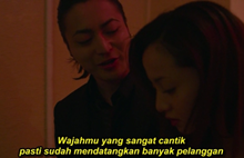Download Film Gratis Shinjuku Suwan (2015) BluRay 480p Subtitle Indonesia 3GP MP4 MKV Free Full Movie Online