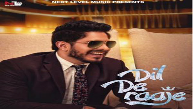 Dil De Raaje Punjabi Song Lyrics | Jass Bajwa | Deep Jandu