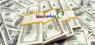 فكرة مشروع جديد في مصر مربح جدا براس مال بسيط
