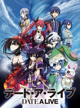 Download Date A Live