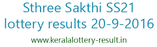 Sthree Sakthi SS21, lottery result of Kerala Sthree Sakthi SS 21, Todays 20-9-2016 keralaa Sthree Sakthi lottery result, Sthree Sakthi SS-21
