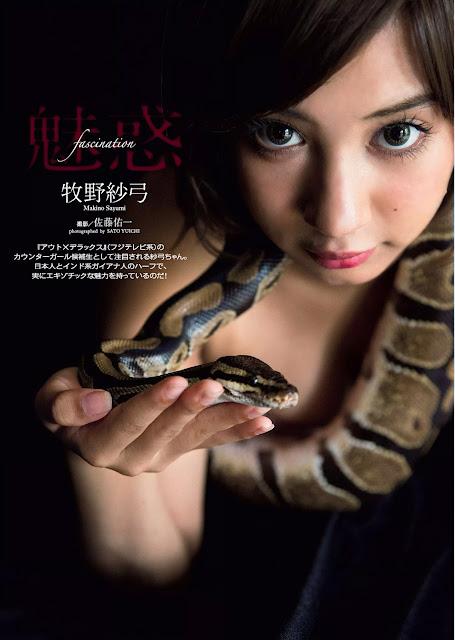 牧野紗弓 Makino Sayumi Weekly Playboy No 51 2016
