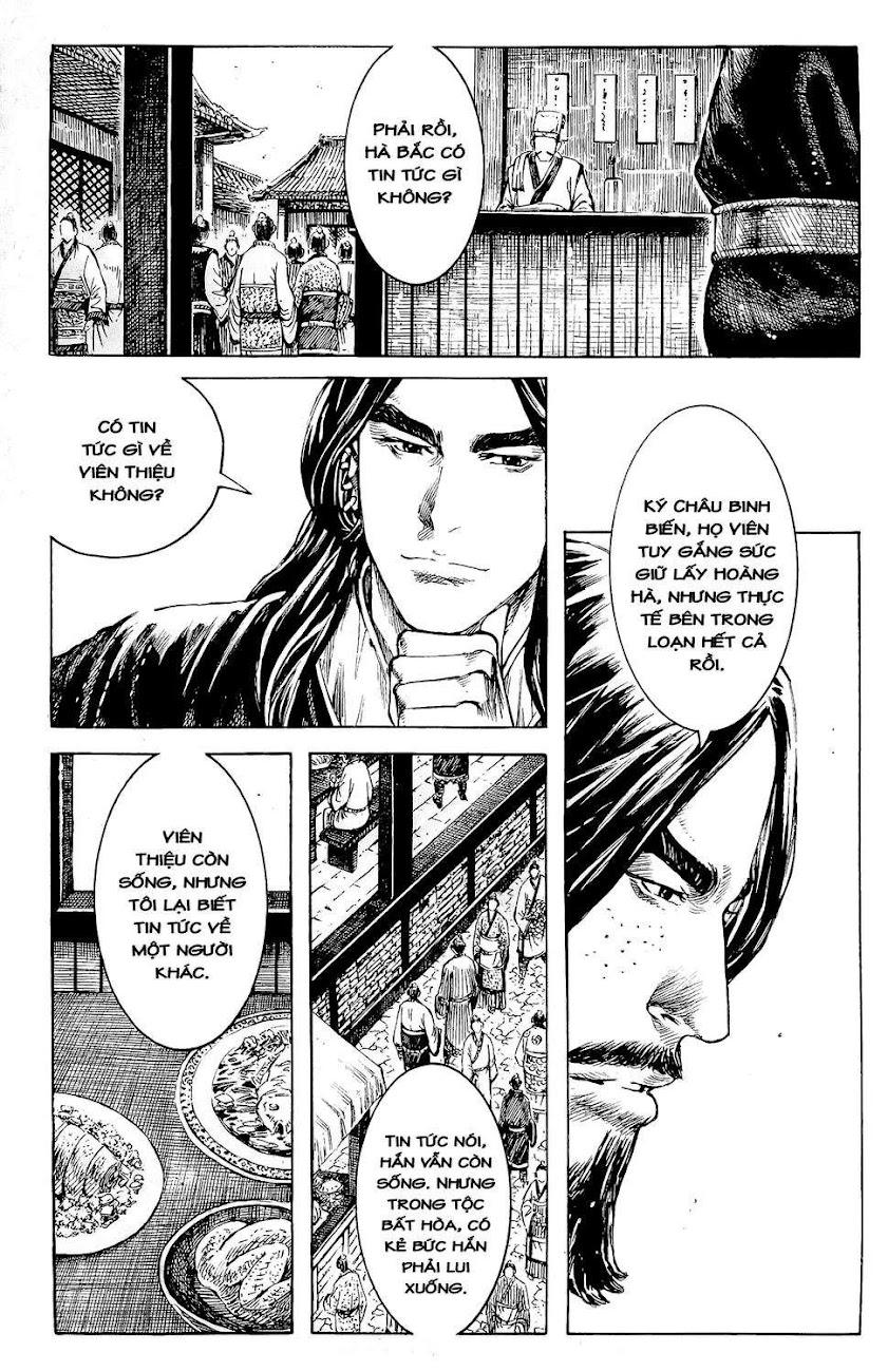 Hỏa phụng liêu nguyên Chương 355: Kinh Châu vi long [Remake] trang 7