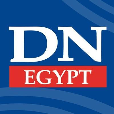 CIB Egypt Careers | User Experience Designer - Jobtalk