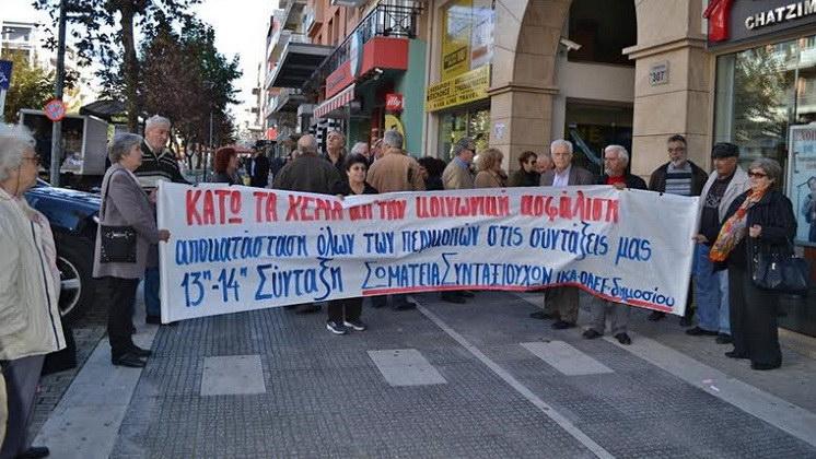 Περιφερειακή σύσκεψη Σωματείων Συνταξιούχων στην Αλεξανδρούπολη