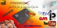 FREEBOX F7007 LEDF TG