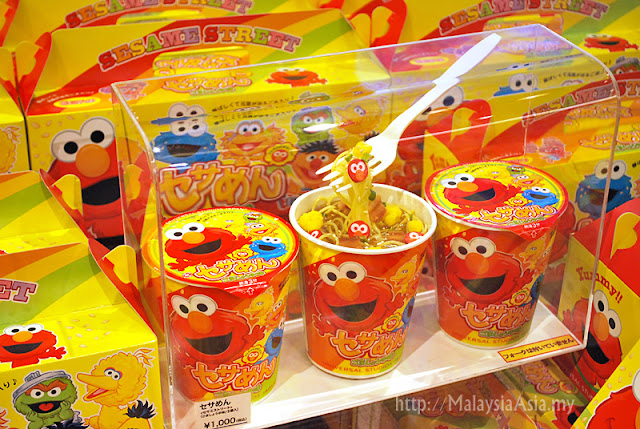 Japanese cup noodles of Sesame Street