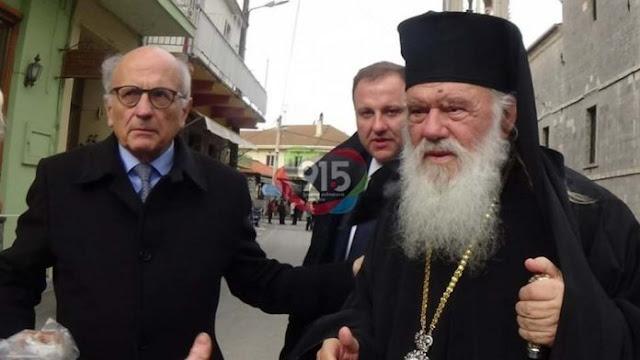 Ιερώνυμος από την Βυτίνα: Ελεύθερη η συμμετοχή στο συλλαλητήριο για τη Μακεδονία (βίντεο)