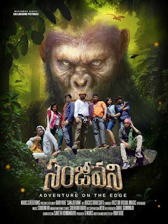 Poster Of Sanjeevani In Dual Audio Hindi Telugu 300MB Compressed Small Size Pc Movie Free Download Only At worldfree4u.com