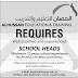 AL-HUSSAN Education And Training Dammam Saudi Arabia Jobs