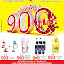 City Centre Kuwait - 900 Fils Offer