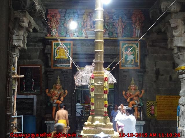 Tirupattur Brahma Temple