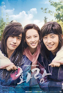 Drama Korea Hwarang: The Beginning