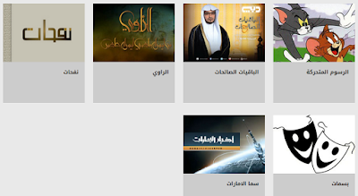 قناة سما دبي مسلسلات