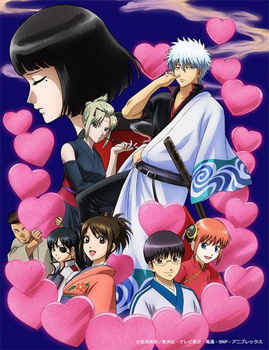 Saga Eliksir Miłości z Gintamy - Plakat