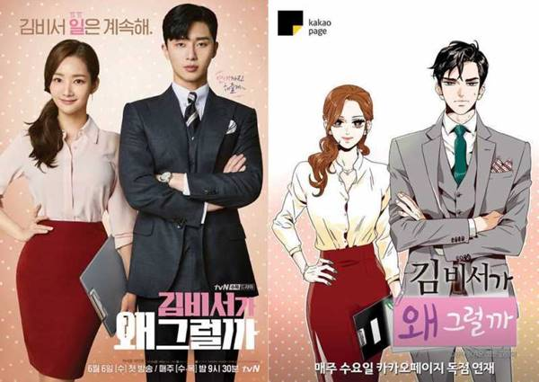 Review dan Sinopsis What's Wrong With Secretary Kim? (Bahasa Indonesia)
