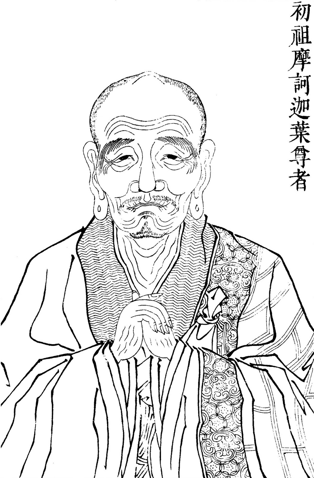 大乘定香精舍部落格: 禪宗初祖-...