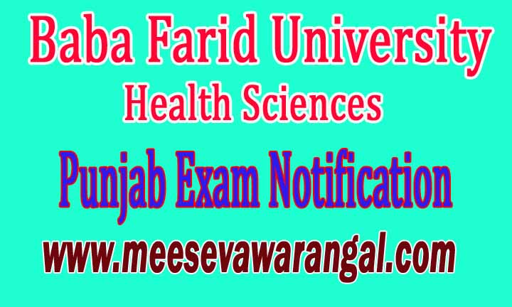 Baba Farid University of Health Sciences Punjab Exam Notification