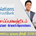 Vacancy In Nations Trust Bank   Post Of - Banking Assistant