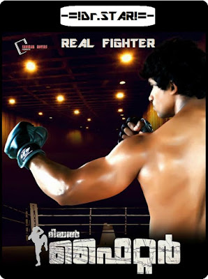Real Fighter 2016 Dual Audio 720p HDRip 650Mb x265 HEVC