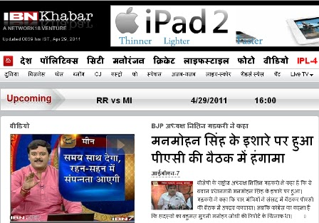 News Channel Ibn Khabar | Asdela
