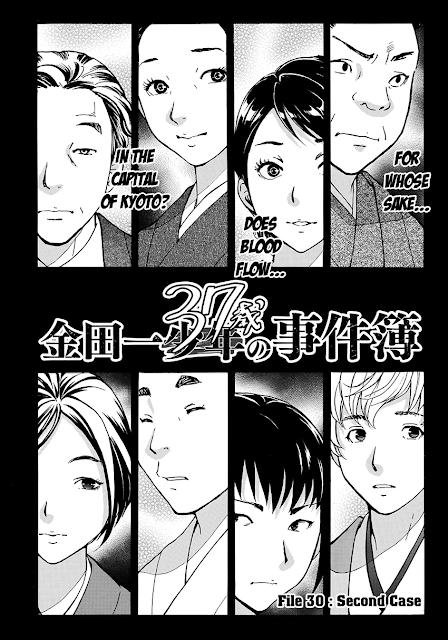 KINDAICHI LOVERS
