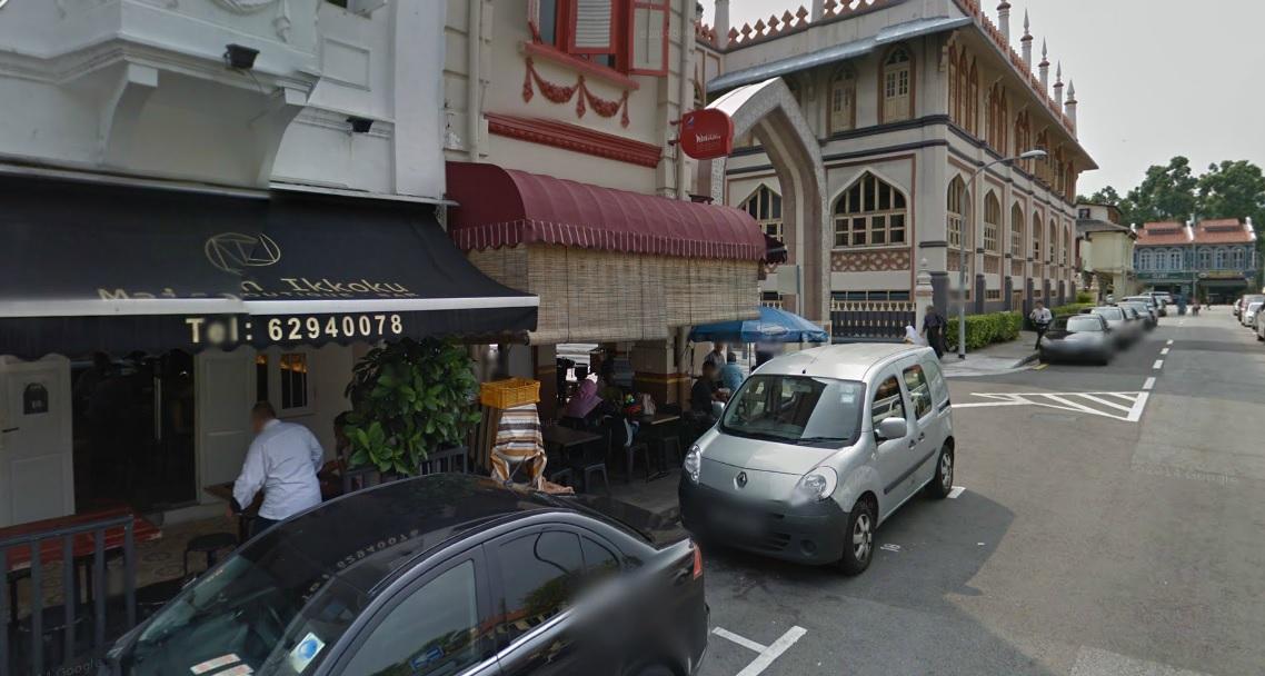 Maison Ikkoku Cafe