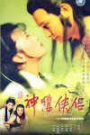 Thần Điêu Đại Hiệp - The Return of the Condor Heroes