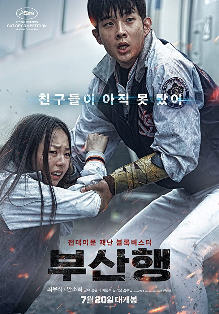 Train to Busan 2016 Hindi Dual Audio 400MB BluRay 480p