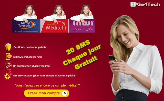 حصريا أرسل 20 SMS يوميا ومجانا من جميع شركات الإتصالات المغربية (Méditel - INWI -IAM)