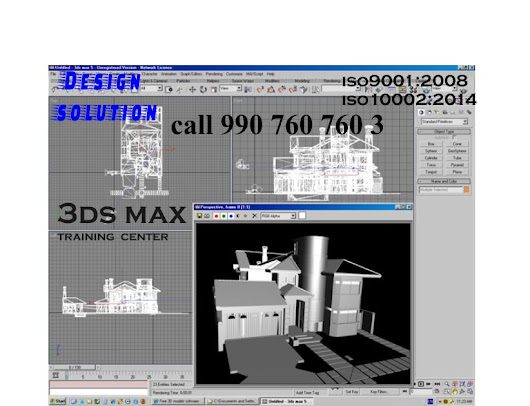 best autocad training classes center coching institute office in indore