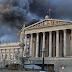 В столице сильнейший пожар — горит здание парламента (ВИДЕО)