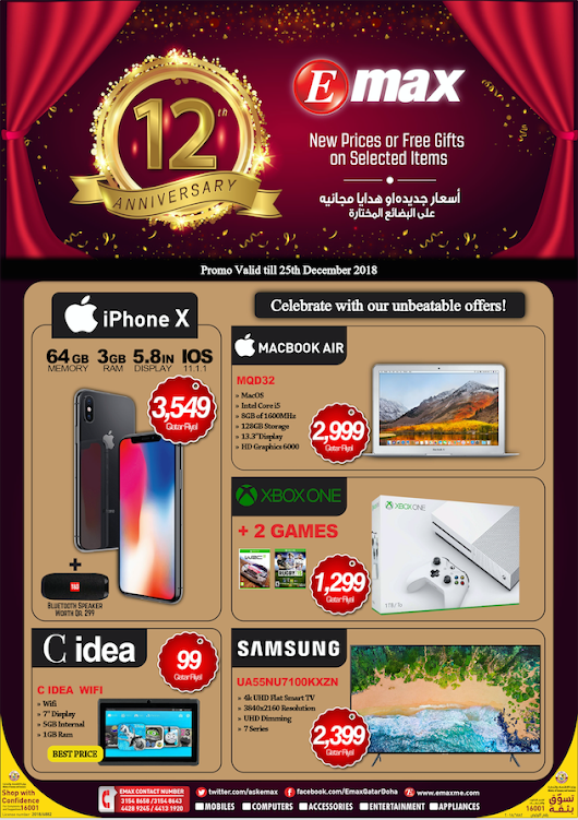 E-max 12th Anniversary Offers 26-11-2018 to 25-12-2018