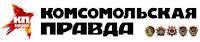 http://www.murmansk.kp.ru/daily/26555/3571858/
