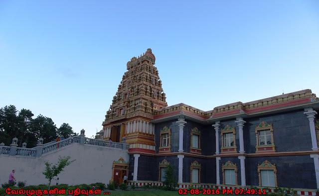 NJ Guruvayurappan Temple